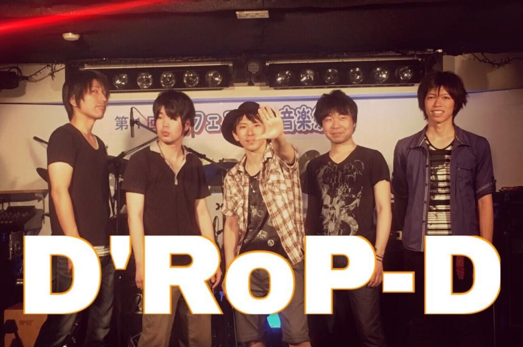 02_D'RoP-D