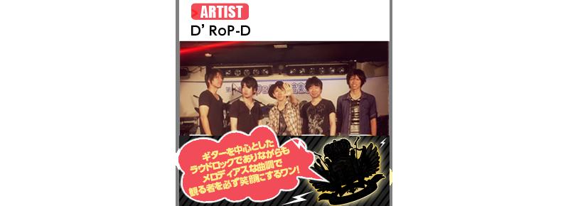 02_thumnail_D'RoP-D