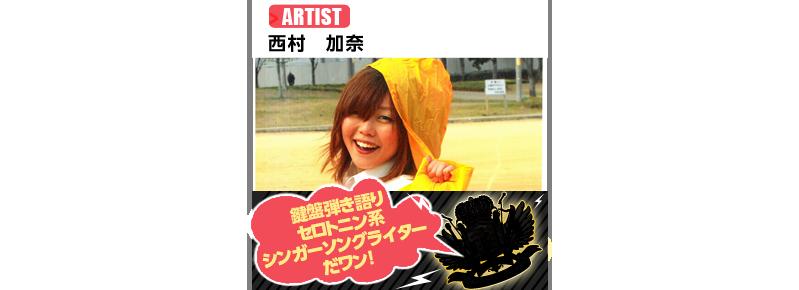 04_thumnail_NISHIMURA