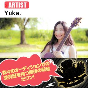 04_thumnail_Yuka.