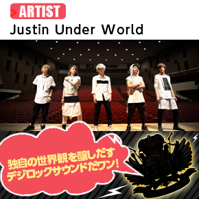 07_thumnail_Justin Under World