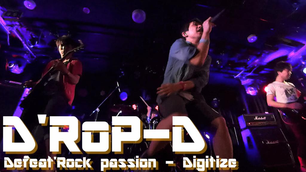 5. D'RoP-D(ドロップディー)_low