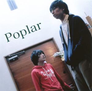Poplar(ポプラ)1