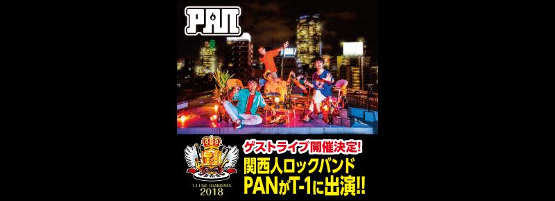 T-1_PAN_Banner_03