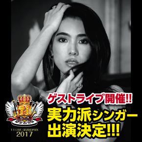 速報! T-1ライブGPファイナル ゲストライブに実力派シンガー TiA が出演決定!!