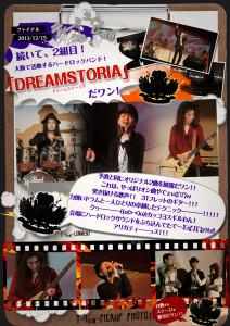 T-1_live_finalreport_rgb_dreamstoria