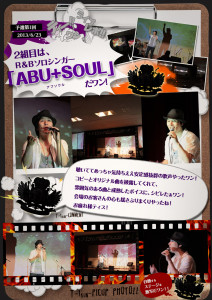 T-1_live_report_rgb_02_abu