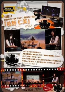 T-1_live_report_rgb_05_sano