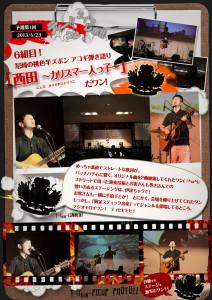 T-1_live_report_rgb_06_nishida