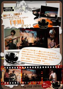 T-1_live_report_rgb_v023_hankoku