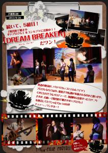 T-1_live_report_rgb_v025_dreambreaker