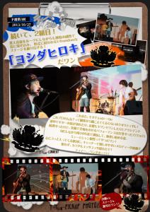 T-1_live_report_rgb_v032_yoshidahiroki