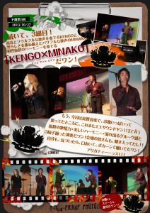 T-1_live_report_rgb_v033_kengominako