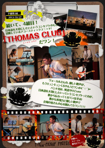T-1_live_report_rgb_v034_thomas