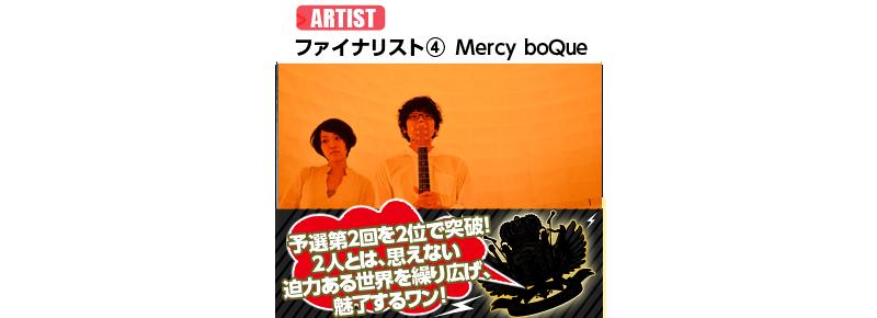 final_mercy