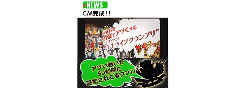 news_cm_complete