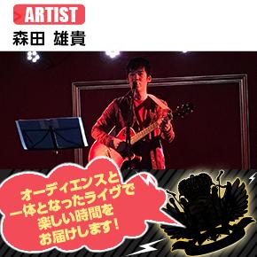 T-1ライブGP2018 予選第1回 出演者紹介第7弾!!
