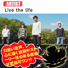 thumnail_artist_ Live the life