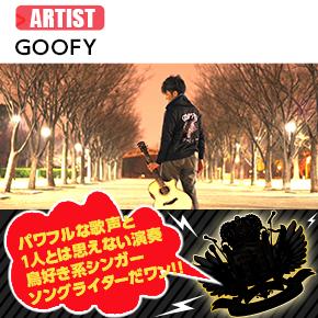 thumnail_artist_GOOFY