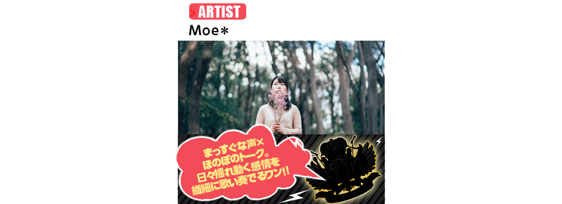 thumnail_artist_Moe