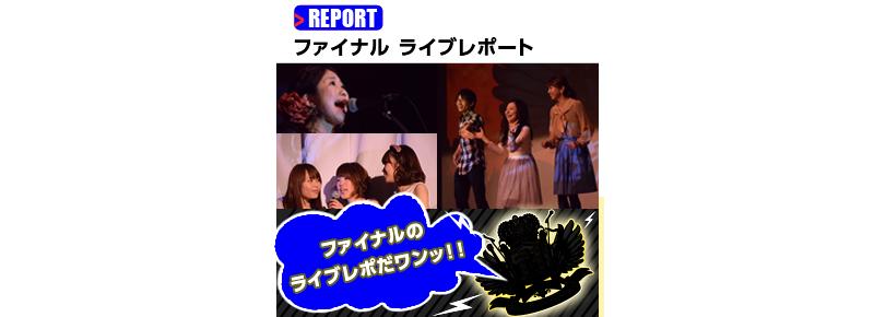 thumnail_artist_report-0