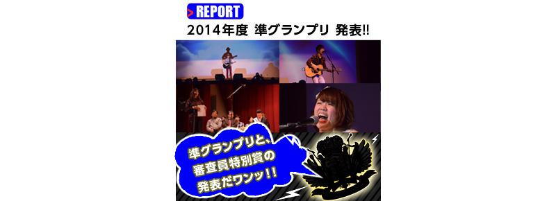 thumnail_artist_report-1-1