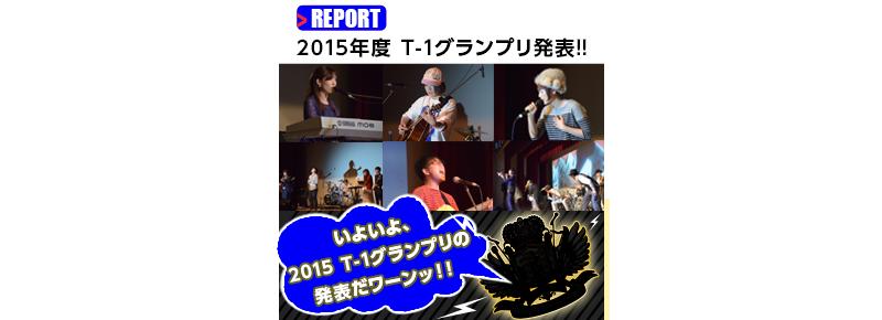 thumnail_artist_report-2