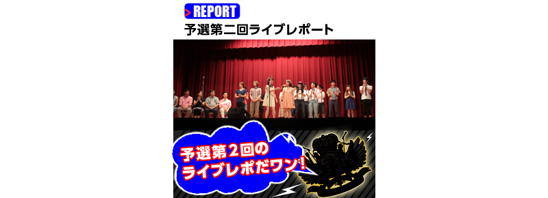 thumnail_artist_report