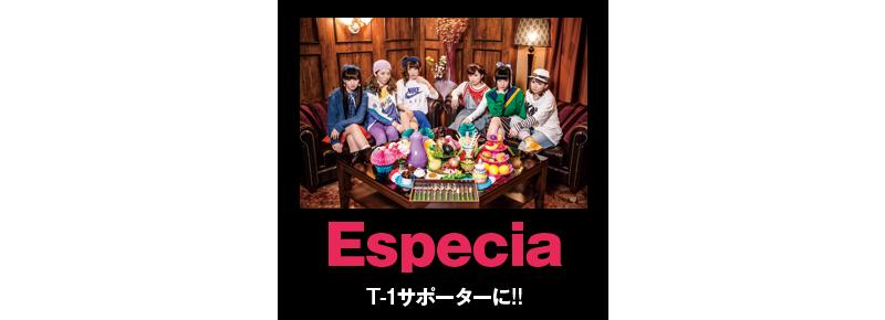 thumnail_especia