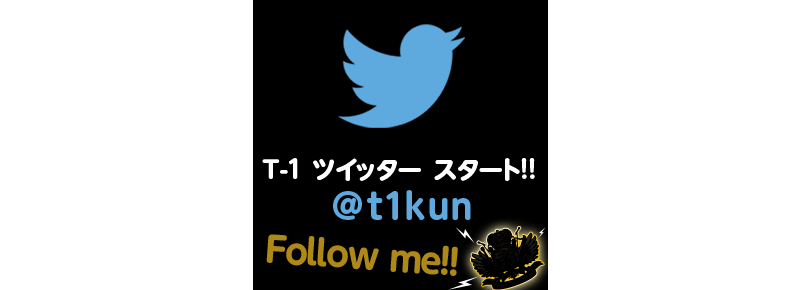 thumnail_twitter