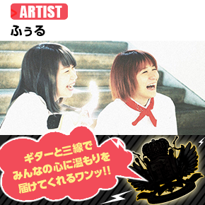 T-1ライブGP2018 予選第2回 出演者紹介第6弾!!