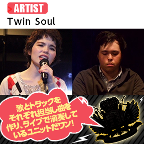 T-1ライブGP2018 予選第2回 出演者紹介第4弾!!