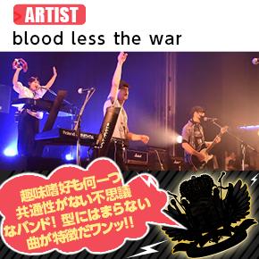 thumnail_yosen02_blood less the war