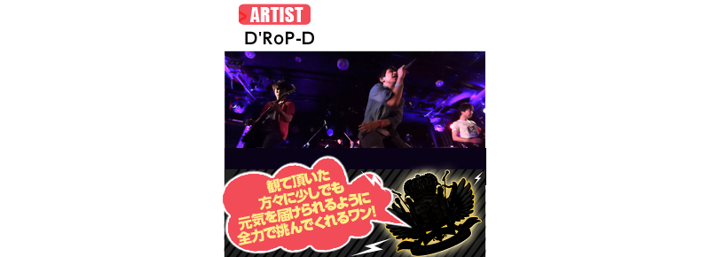 thumnail_yosen02_drop